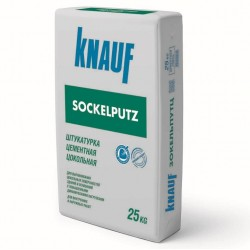 Штукатурка цементная цокольная Knauf Зокельпутц 25 кг