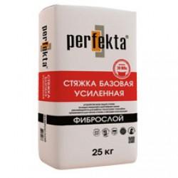 Стяжка базовая усиленная Perfekta Фиброслой 25 кг