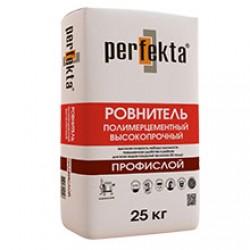 Ровнитель полимерцементный высокопрочный Perfekta Профислой 25 кг