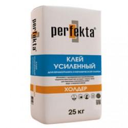Клей усиленный для керамогранита и керамической плитки Perfekta Холдер 25 кг