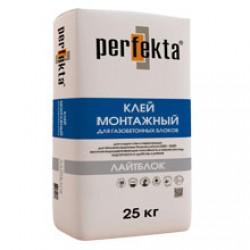 Клей монтажный для газобетонных блоков Perfekta Лайтблок 25 кг