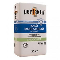 Клей монтажный гипсовый Perfekta Гипсолит зимняя серия 30 кг