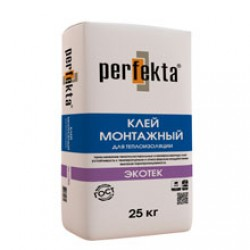 Клей монтажный для теплоизоляции Perfekta Экотек 25 кг