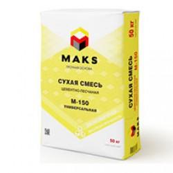 Сухая смесь Мaks М-150 Универсальная 50 кг