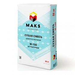 Сухая смесь Мaks М-150 Штукатурная 40 кг