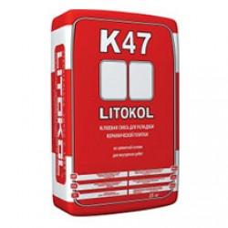 Клей для плитки Litokol К47 25 кг серый