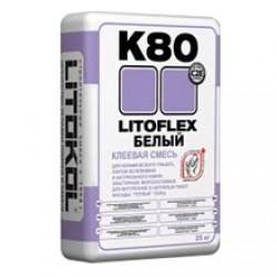 Клей для плитки и камня Litokol Litoflex K80 25 кг Белый