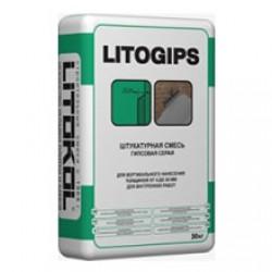 Гипсовая штукатурка Litokol Litogips 30 кг Серая