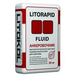 Анкеровочный состав Litokol Litorapid Fluid 25 кг серый
