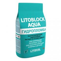 Тампонажный раствор Litokol Litoblock Aqua 5 кг