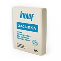 Засыпка сухая Кнауф фракция 0-5, 40 л