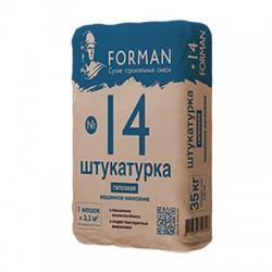 Штукатурка гипсовая Forman 14 машинного нанесения 35 кг
