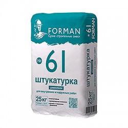 Штукатурка цементная Forman 61 для внутренних и наружных работ 25 кг