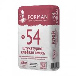 Штукатурно-клеева смесь Forman 54 для пенополистирола и минеральной ваты 25 кг