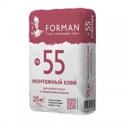 Клей монтажный Forman 55 для газобетонных и пенобетонных блоков 25 кг
