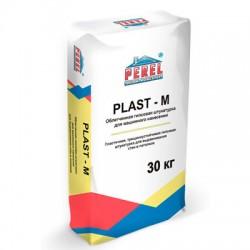 Штукатурка Perel Plast (Белая) 0527 30 кг
