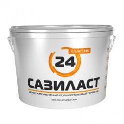 Двухкомпонентный полиуретановый герметик Сазиласт 24 Классик 6,6 кг