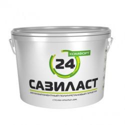 Двухкомпонентный полиуретановый герметик Сазиласт 24 Комфорт 16,5 кг