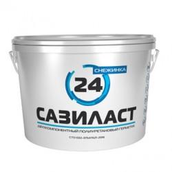 Двухкомпонентный полиуретановый герметик Сазиласт 24 Снежинка 16,5 кг белый