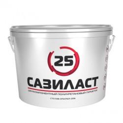 Двухкомпонентный полиуретановый герметик Сазиласт 25 10,5 кг белый